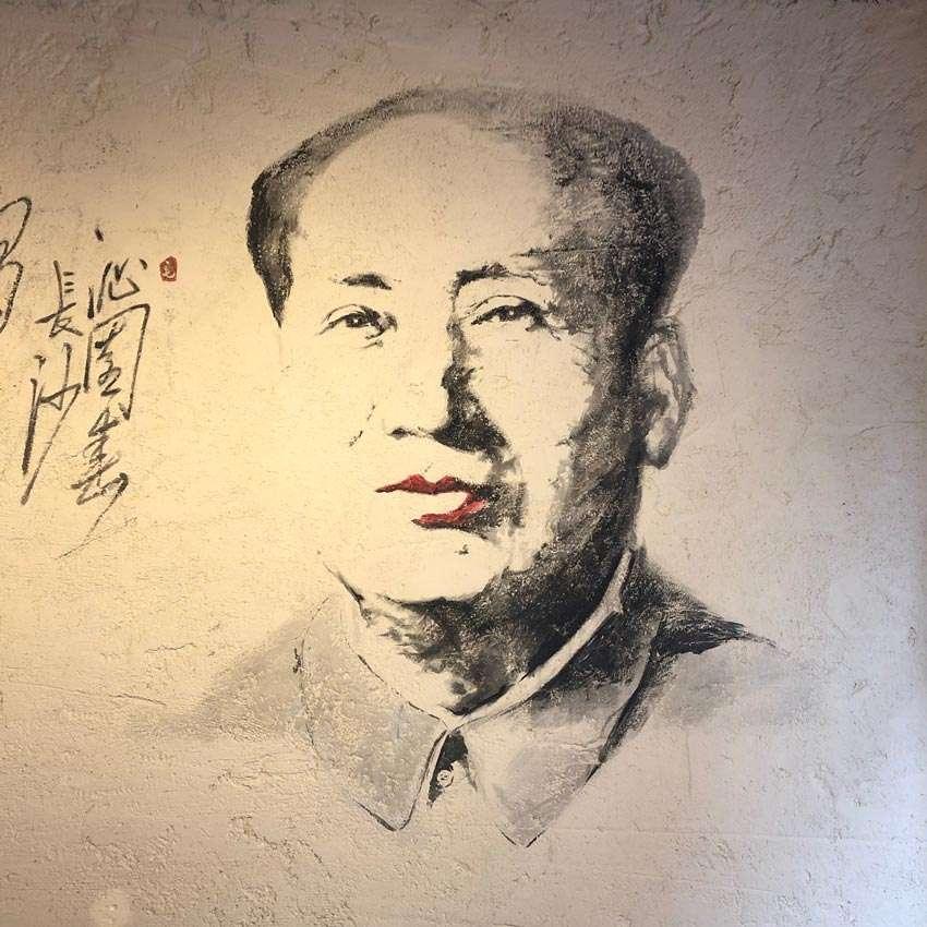 ristorante cinese mao milano 1
