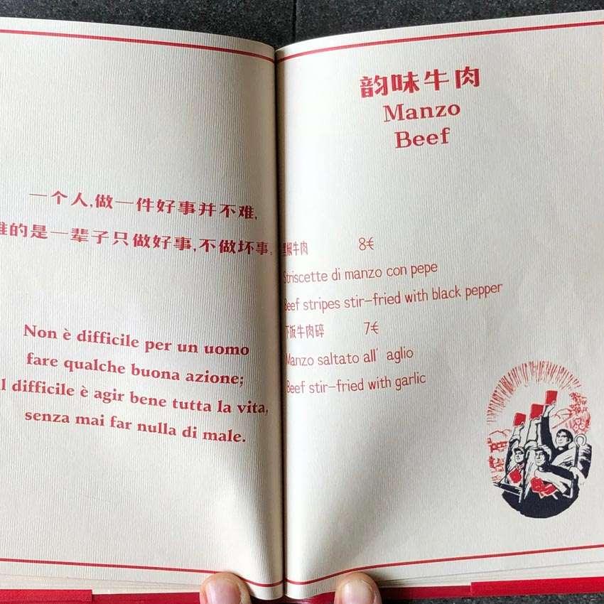 menu ristorante cinese 4